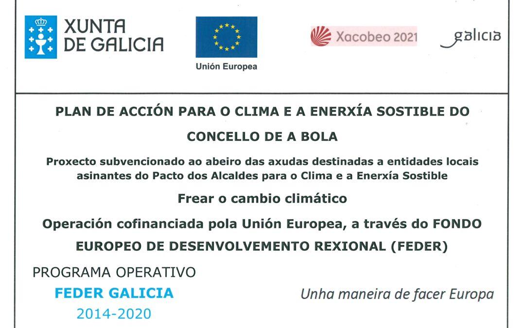 A Bola, concello adherido ao Pacto de Alcaldes polo Clima e a Enerxía Sostible